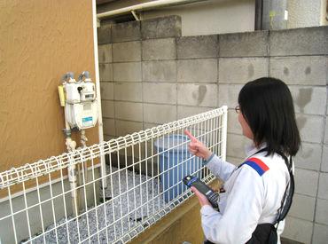 ≪安心・安定の東京ガスグループ≫ のびのびした環境で働けます♪ 未経験から始めたSTAFFがほとんど!! お休み相談も気軽にOK★