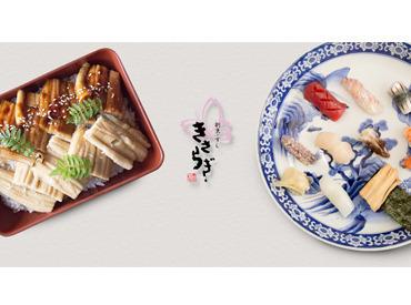 絶品賄いあり★ 海鮮やちらし寿司など、 お店にも出るような本格料理を味わえます♪