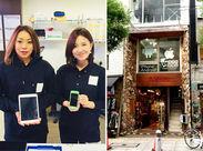 お店はアメ村にあるビルの2階にあります♪ 心斎橋駅スグだから通勤もラクラク◎ お仕事後にショッピングにも行けますね!