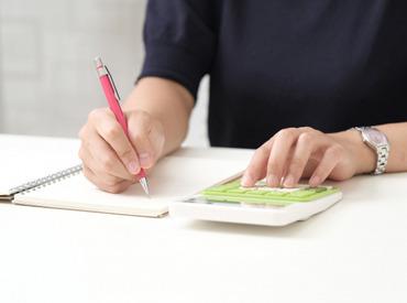 【事務Staff】新宿の老舗BAR<どん底>を経営する会社★«事務作業は手書きでOK!»⇒PCスキルは必要なし♪実務経験があれば資格も不要です◎