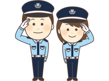 【警備スタッフ】\交通誘導やイベント警備をお願いします/未経験の方にもイチから丁寧な指導を致します◎曜日・日数・時間はご相談ください!
