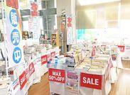 +☆あなたの街の郵便局で…素敵な本をお届け☆+本が好き(ジャンルは問いません♪)という方歓迎!特別なスキルは不要◎