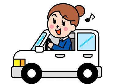 生活スタイルに合わせて無理なく働ける♪ 運転しやすい軽自動車での配送◎ ⇒AT免許があればOK!!