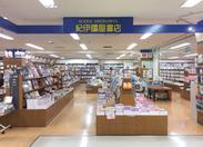 そごう徳島店の8階! お仕事前に買い物もできますよ♪ 徳島駅スグなので通勤にも便利です!