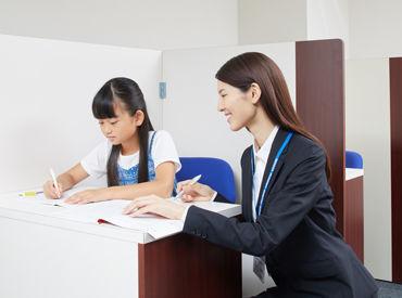 """講師デビュー歓迎♪ """"個別指導""""だから、一人ひとりを しっかりサポートできる! 生徒や同僚との関係性も 深められる場所です◎"""