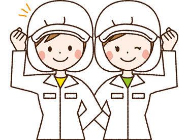 【釜めしのもとの梱包】\簡単!釜めしのもとの製造ライン/☆冷房完備・新しい施設・働きやすい環境☆[フルタイム][扶養内]選べるシフト◎