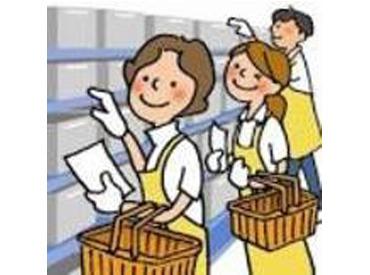 【雑貨のピッキング】\短期1ヶ月からOK★/カンタン!雑貨のピッキング◎【時給1000円】【週2~】【無料送迎あり】友達との応募も歓迎♪