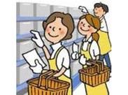 夏休みだけの短期OK★高校生も◎友達同士の登録や勤務も大歓迎!選べる日払い・週払い・月一払い♪
