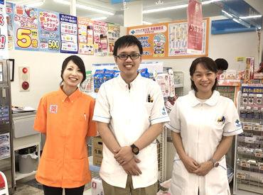 ☆★販売スタッフ大募集★☆ 活気のあるお店で活躍しませんか?