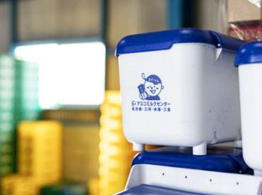 森永乳業の商品配達を行っています! 軽い荷物が多いので、腰を痛めたり 筋肉痛になったりすることはありません◎