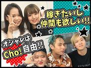MAX時給は2,500円☆ インセンティブでもガッツリ稼げる!!