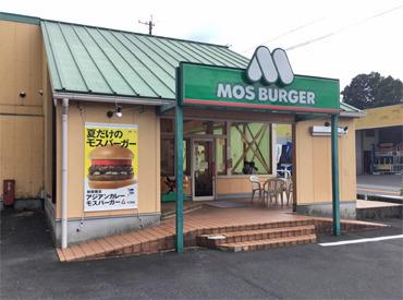 ☆未経験大歓迎!モスSTAFF募集中!☆ 地元の方が集う笑顔あふれるお店です♪ お客様へ美味しいモスバーガーを提供しよう!!