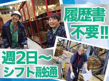 未経験から時給1000円以上も! ≪週2~≫WワークOK◎男性staff活躍中! みんな仲が良く働きやすい環境です。