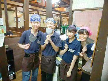 ≪未経験OK☆≫ 慣れるまでしっかりサポートします♪ 学校帰りや扶養内、 かけもちバイトもOK!! 柔軟な働き方ができちゃう♪