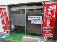 京阪守口市駅激チカ徒歩1分!!京阪百貨店ちかくのスーパー玉出通り側です♪