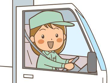 「運転が好き!」という方にピッタリ♪ 車通勤⇒配送までマイカー使用もOK◎ 使用車のレンタル制度もあり! ※画像はイメージ