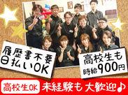 <稲田にあるお店です>わざわざ駅前まで行かなくてもいいから、学校帰りのバイトやWワークにピッタリ♪しかも時給900円◎