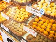 ≪エミオ武蔵境におしゃれ店がオープン♪≫ピカピカな新店でもっちりパンの販売!バイト後はパンを買って翌朝の朝食にしたりも♪