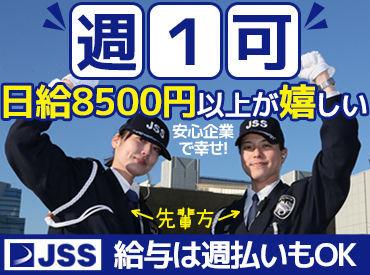 \関西圏内に案件多数!/ 交通費は全額支給で、無駄な出費もなし!