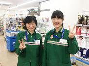 <働きやすい> 横浜綱島駅の目の前なので通勤楽々♪スグ近くに交番もあるので夜勤でも安心して働ける!!