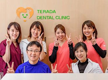 女性歯科医師も在籍している 地元で愛されている歯科クリニック!!*+ 【定着率】オープニングから続けている方も♪
