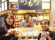 TVや雑誌で紹介された商品も取り扱っています!東日本のご当地グルメに詳しくなれちゃう☆彡食いしん坊さん歓迎♪