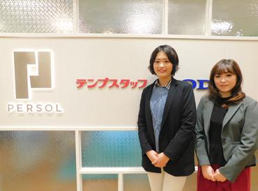 【事務スタッフ】マーケティング部門でWEBサイト運営のサポート事務