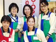 ◆学校や家事と上手に両立♪ 短時間の勤務もOK!シフトの希望はぜひご相談を★ 無理のない範囲で働きましょう!