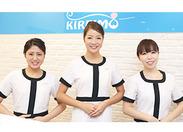 """エステサロン""""KIREIMO""""で受付・施術補助をお任せします♪ 丁寧な研修があるから未経験でも安心してスタートできますよ★"""