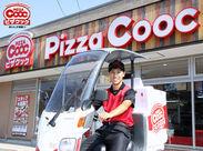 バイクに出来たてピザを詰め込んで、いざ配達へ★お客様から直接「ありがとう」がもらえるやりがい抜群のお仕事です!