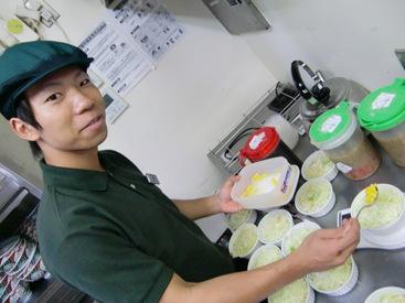 吉野家のアルバイト