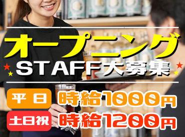 11月上~中旬頃、山形市江俣に 「らーめんとカツ丼のお店 さくら」OPEN♪ ランチの時間帯のみ営業のお店です◎ ※画像はイメージ