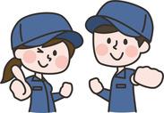 <初月無料>1R寮完備♪ 寮からもJR「草津」駅からも無料送迎バスがあるので、寒い冬も通勤ラクラクですね◎