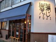 路地裏にある大人の隠れ家♪20種類の日本酒が楽しめるお店★自然とお酒にも詳しくなれちゃいますよ↑