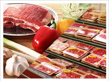 ドラッグストアに並ぶお肉を加工するお仕事♪ 食卓に欠かせないお仕事を始めませんか?