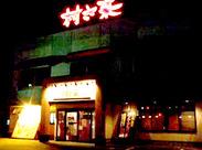 世代を問わず地域のみんなに大人気♪和風ダイニングの村さ来です☆郡山北工高すぐそば!!