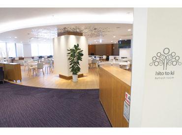 ★おしゃれなオフィスで働こう★新潟駅南口から徒歩2分♪会社が入っているビルは駅から直結なので、通勤もらくらく◎