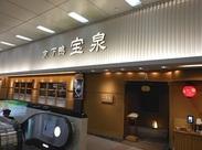 京都駅構内にある茶寮
