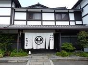京都の老舗、下鴨茶寮