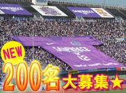 <短期・長期OK★><高時給1100円~♪> イベントシーズンに、楽しく働きながらお小遣い稼ぎしませんか?
