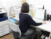 <主婦さん活躍中♪> パソコンスキルも文字入力ができればOK★ とにかく肩股張らずに始められます!