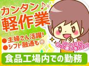 「月●万円ぐらい稼ぎたい」に合わせてシフトの時間帯や日数は調整OK!!まずは希望をお気軽にご相談ください★