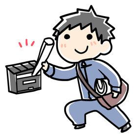 【扶養内OK】 出勤日数に応じてアルバイトさんも ≪賞与≫をプラス支給!! 頑張りはしっかりと評価する職場環境です♪
