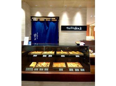 *グルメサイトでも高評価* 東京の中心にありながら、 静かで落ち着いた雰囲気のお店です。