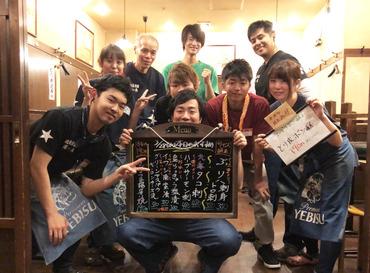 【ホールStaff】*☆゚+ 2019年1月!上野に新店が爆誕!+☆*≪週1/3h~≫サクッと!お試し短期OK◎年末遊んだ分をチャラに!むしろプラス♪*.