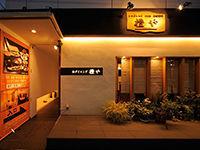 地元のお客様が多い和食割烹店なので、ゆったりした雰囲気で接客できます♪