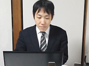 ≪未経験大歓迎≫ 高時給1500円でオフィスワークデビュー! マイペースに働ける★