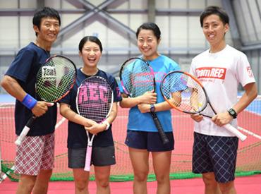"""【テニスコーチ】""""テニス経験ありますか?""""中学で部活動してました ⇒ OK!テニスサークルに入ってます ⇒ OK!★ スキル・レベル不問です ★"""