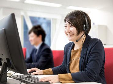 お仕事を探している方に感謝される、嬉しいお仕事!自分の成長にも◎風通しがいい会社で一緒に働きませんか?