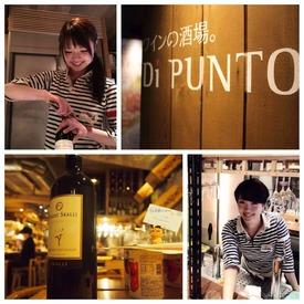 【Cafe&Bar staff】ナチュラルモダンな店内はまるでCAFE★ワイン・料理セミナーもあるレアバイト♪「せっかくなら成長したい!!」そんな方に◎